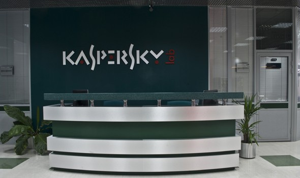 Kaspersky Lab Office