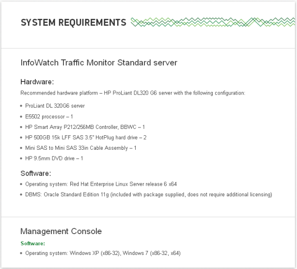 InfoWatch Traffic Monitor Standard server