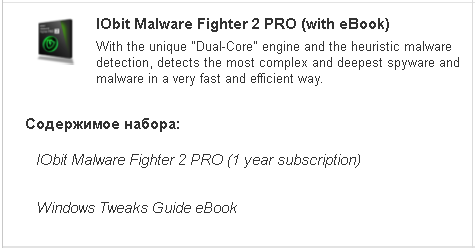 IObit Malware Fighter 2 PRO