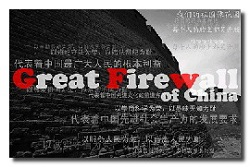 Chinese Great Firewall